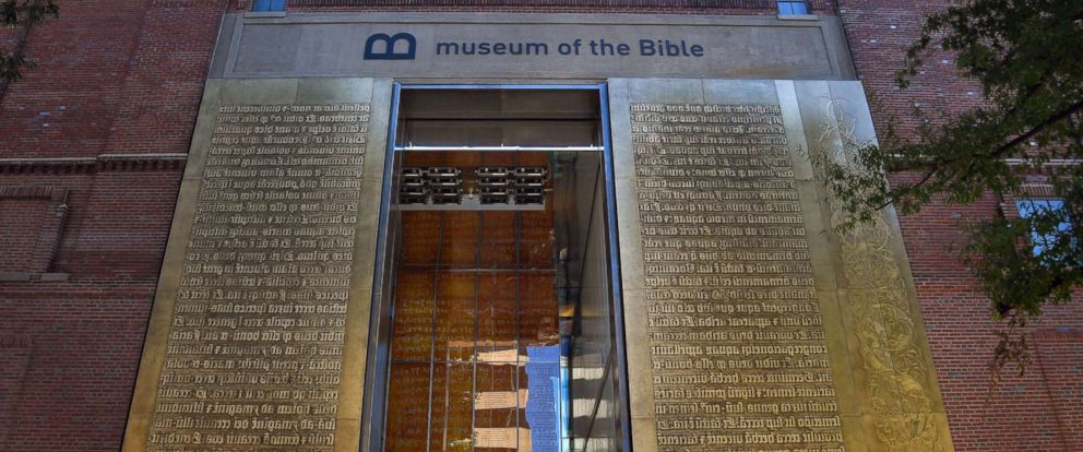 museum-of-the-bible2-gty-mem-171116_12x5_992